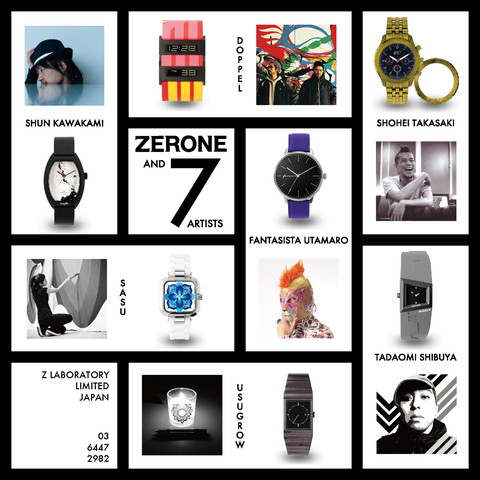 ZERONE and 7 Artists Exhibition